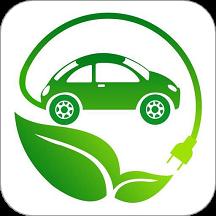 齐鲁e充充电桩app最新版v1.1.1 官方版