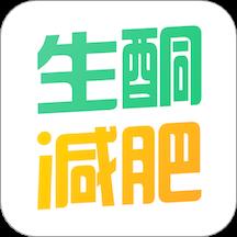 生酮减肥食谱21天app官方版v3.7.1 免费版
