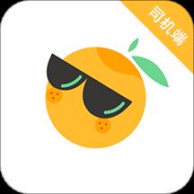 桔子出行司机端手机版v4.90.0.0004 最新版