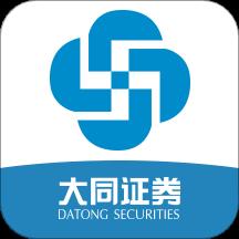 大同证券网上交易app官方版v9.00.14 最新版