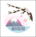 樱花影视无广告版v1.8. 免登录版