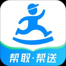 达达快送app最新版v8.17.0 安卓版