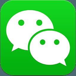 微信密友安卓版2021v8.0.6 最新版