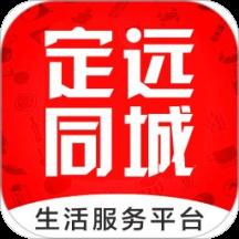 定远同城生活服务平台手机版v8.4.2 官方版