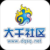 内江大千社区app官方版v5.1.4 最新版