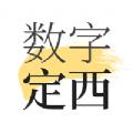 数字定西app安卓版v1.7.2 最新版
