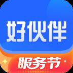 平安好伙伴app安卓下载v1.28.1 最新版