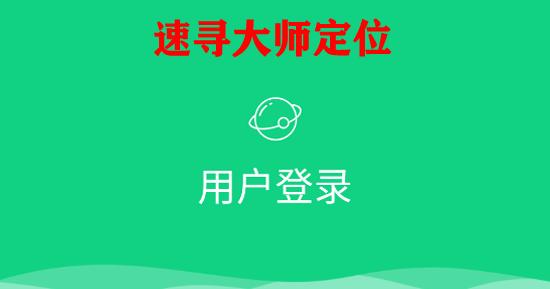 智能WiFi密码app安卓版v1.0.1 最新版