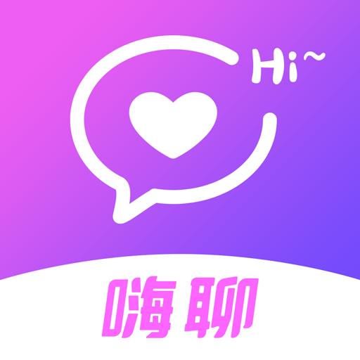 嗨聊单身交友app最新版v1.0.0 免费版