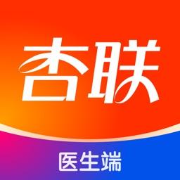 杏联医生医生端手机版v1.1.5 最新版