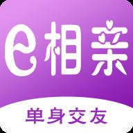 e相亲单身交友最新版v1.0.1 手机版