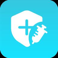 成人疫苗接种预约app安卓版v1.0.10 最新版