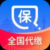 口袋社保app安卓版v1.0.0 手机版