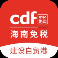cdf海南免税官方商城v7.4.0 手机版