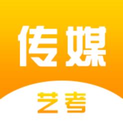 传媒高考app最新版v1.2 手机版