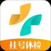 健康160预约挂号app安卓版v6.7.8 最新版