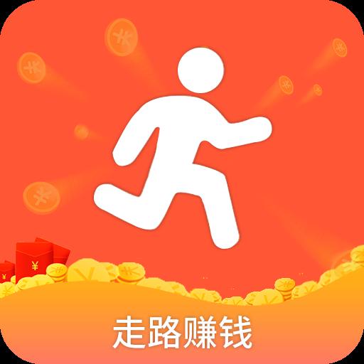 爱上运动走路赚钱版v1.0.0 红包版