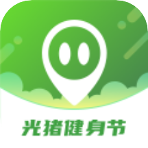 光猪圈健身app最新版v3.10.16 专业版