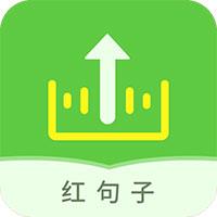 语音打包mp3最新版v2.7.3 手机版