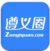 遵义圈app安卓版v1.1.32 最新版