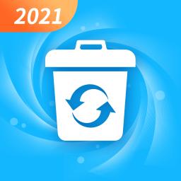 统一优化清理王2021最新版本v1.0.0 专业版