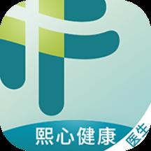 熙心健康医生版手机版v4.4.7 最新版