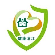 健康滨江app安卓版v3.1 手机版