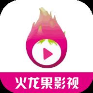 火龙果影视tv版v1.1.0 免费版