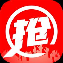马拉松报名app官方版v2.9.2 安卓版