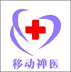 禅医好医生app安卓版v5.3.0 官方版