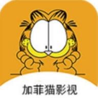 加菲猫影视大全官方版v1.0.0 最新版