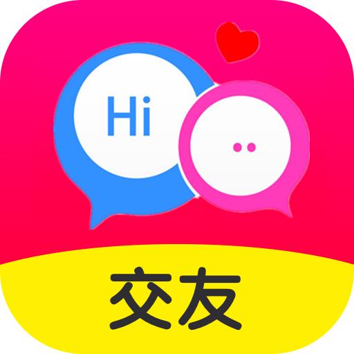 趣陌生交友附近约会app正版v1.0.0 免费版