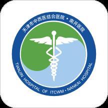 南开京东互联网医院APP手机版v1.0.9 安卓版