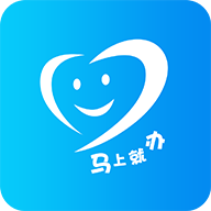 阳城政务服务中心最新版v1.9 安卓版