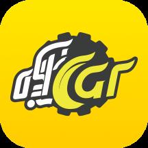 嘿car社交app官方版v3.3.8 安卓版