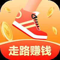 计步得宝走路赚钱app最新版v1.1.0 安卓版