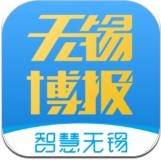无锡博报app手机版v6.5.0 最新版