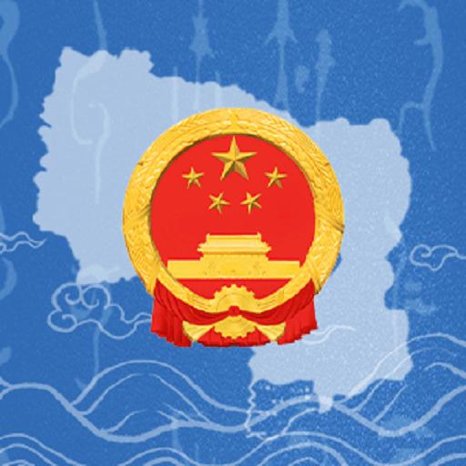 安阳市政府网官方版v1.2 最新版
