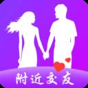 附近任心聊交友app最新版v1.0.1 安卓版