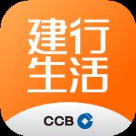 建行生活app手机版v1.1.0 安卓版