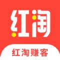 红淘赚客红包版v1.0.0 赚钱版