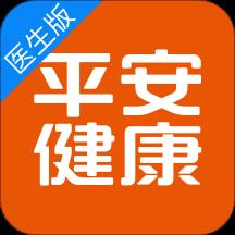 平安健康医生版最新版v3.22.1 安卓版