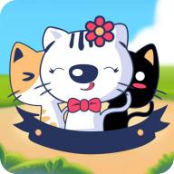 萌猫家园游戏分红版v1.0.0 红包版