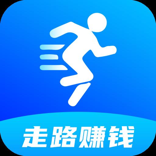 健步宝app红包版v1.0 福利版