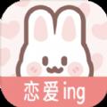 恋爱倒数日app手机版v1.0.0 最新版