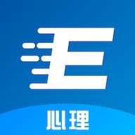 医华心理app安卓版v1.0.9 免费版