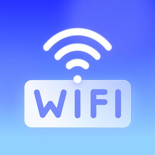WiFi畅连极速版安卓版v1.0.0 安卓版