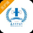 南京市中医院医护版手机版v1.0.0 安卓版