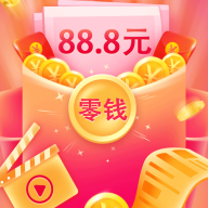 挣零花app赚钱版v1.2.3 福利版
