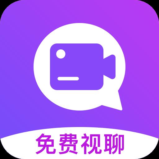 诉聊交友免费视聊最新版v2.0 安卓版